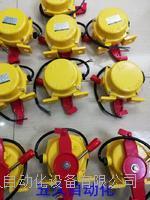 HFKLT2-II防水双向拉绳乐动体育app网站 HFKLT2-1