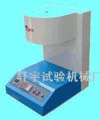 熔融指數測試儀