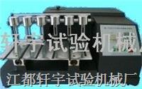 密封條磨耗測試儀 XY-8012