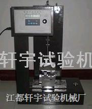 液晶簡支梁衝擊試驗機 XY-6066