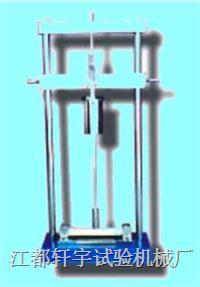 電工導管衝擊試驗機 XY-8009