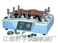馬丁代爾耐磨儀 XY-6019