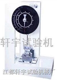 簡支梁衝擊試驗機-水果视频成年版在线观看儀器製造 XY-6039
