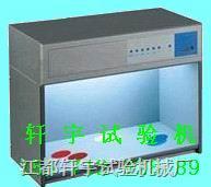 5光源標準對色燈箱 XY-6053(5)
