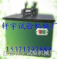 塑料拉伸製樣用啞鈴製樣機 XY-6079