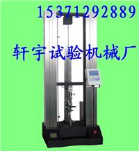 數顯式電線電纜拉力機/絕緣層/銅絲/測試機 XYY-5000