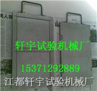 GB528 標準拉伸模具 橡膠模具 橡膠裁刀 XY