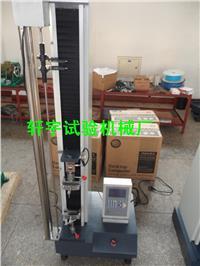 簾線電子拉力試驗機 XYY-5000