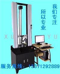 鋼絲線拉力試驗機 XY-5000