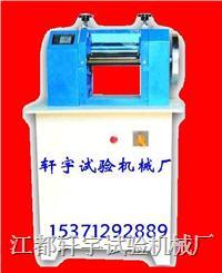 江南剝片機 削片機 XY-300