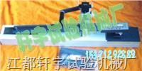 手動幹/濕摩擦色牢度測試儀 紡織摩擦儀 XY-6016-S