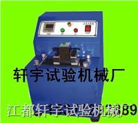 書本印刷脫色試驗機 油墨脫色試驗機 XY-6034