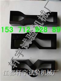 二型啞鈴衝刀 GB標準衝刀 XY