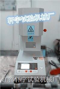 熔融指數測試儀帶打印 XY-6064D