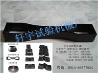 啞鈴裁刀2型標準尺寸測試專用 2型