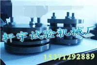 A型 B型橡膠壓縮長久變形器生產廠家水果APP下载地址 A型B型