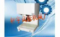 實驗室氣動衝片機