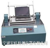 筆記本電腦轉軸壽命試驗機 HW-6000