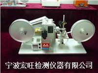 RCA紙帶耐磨試驗機 HW-9021