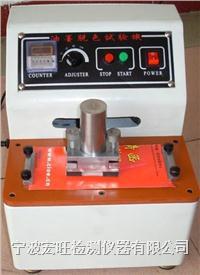 國標油墨脫色耐磨擦試驗機 HW-1040