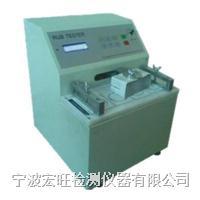 美標油墨脫色耐磨測試儀 HW-1042