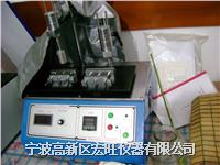 宁波酒精橡皮耐磨擦试验机价格 HW-8103