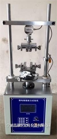 微電腦立式插拔力試驗機