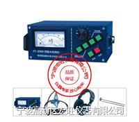 JT-2000型漏水檢測儀 測漏儀 查漏儀