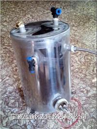 盐雾试验机压力桶/盐雾试验机饱和桶 HW