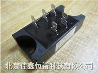 三菱整流橋模塊 RM25TN-H