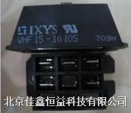 可控硅模塊 VHF25-08IO7