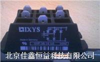 可控硅模塊 VHF25-12IO7