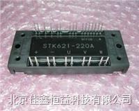 智能IGBT模塊 STK650-413B