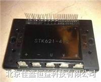 智能IGBT模塊 STK6994JH