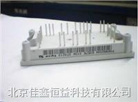 智能IGBT模塊 P089A2009