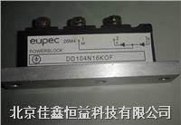 整流二極管、快恢復二極管 DD104N16