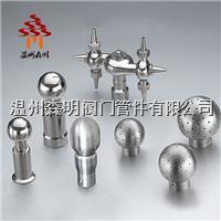 温州森明专业生产卫生级316L洗球 SM
