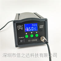 ST-5205R高頻渦流無鉛電焊臺 ST5205R