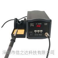 ST5205高頻焊臺廠家 ST-5205