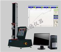 剥离强度试验机(双控) BLD-1026A