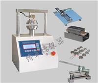 紙箱粘合強度測試機 BLD-609A