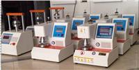 廠家批發銷售紙箱紙板全自動破裂強度試驗機 BLD-608B
