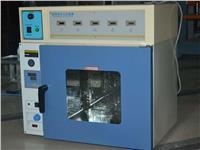5组恒温型胶带保持力测试仪 BLD-1006B