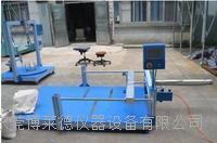 微機控制辦公椅面沖擊試驗機 觸摸屏易操作的辦公椅沖擊試驗機 BLD-1611D