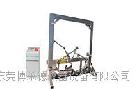 自行車避震車架性能測試機/自行車避震車架性能試驗機 BLD-3023