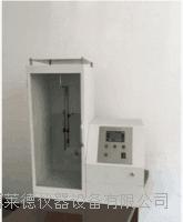 垂直法阻燃性能測試儀 燃燒性能檢測設備  BLD