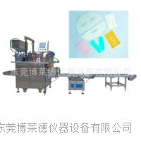 面膜冷敷貼水凝膠涂布設備 面膜生產設備博萊德