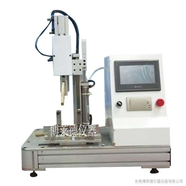 直銷廚具檢測儀器刀具鋒銳利度鈍度綜合使用壽命測試試驗儀刀口鋒利度測試機