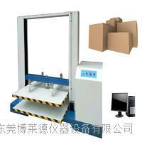 纸箱/大纸管专用纸箱抗压强度测试仪 BLD-602-5000