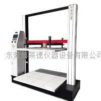 金属容器抗压力强度试验机 BLD-602-5000N